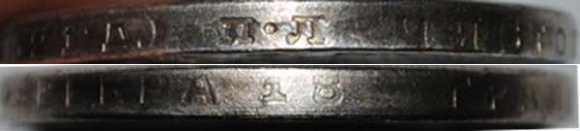 1r1924gurt