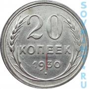 20k1930