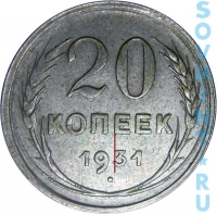 20k1931fake