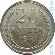 20k1931orig