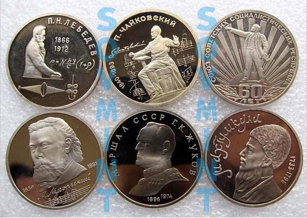 shopbanknotes ru
