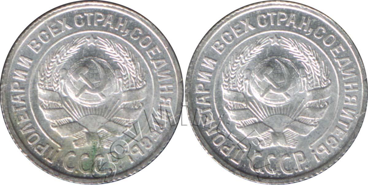Как чистить билоны дорогие монеты россии 5 копеек