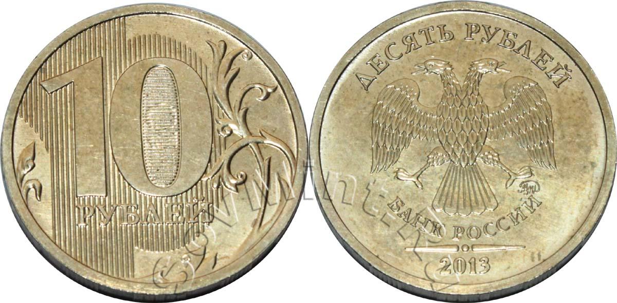 10 рублей 2010 ммд египет 5 пиастров