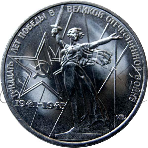 логотипы монетных дворов: