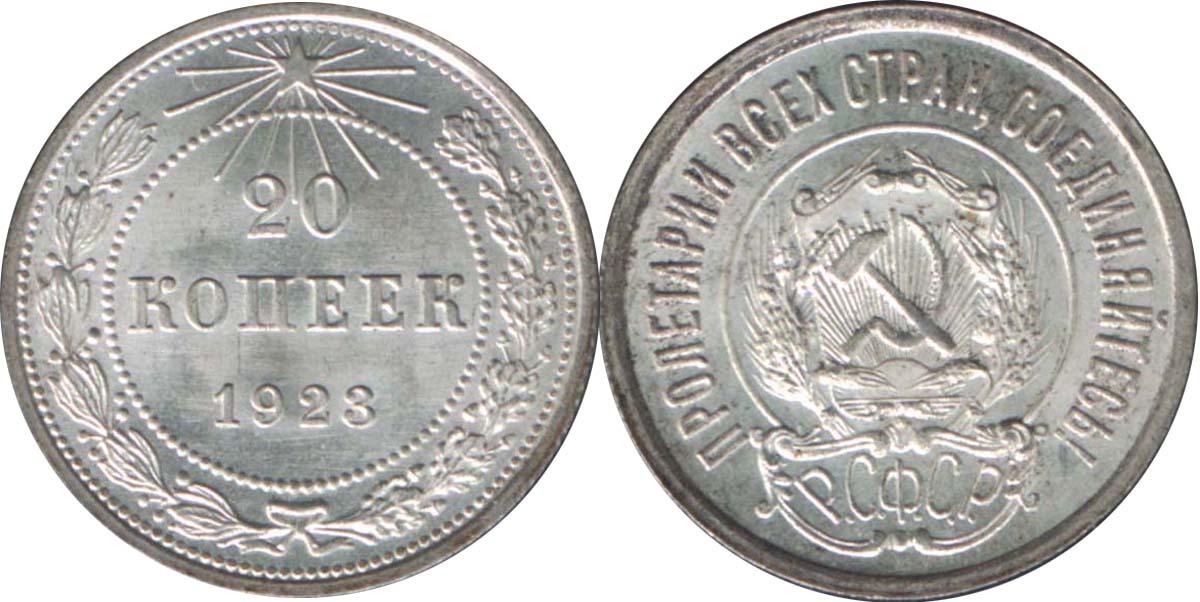 Сохранность bu 1 рубль 1738 года цена