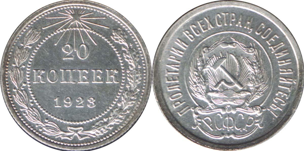Оценка сохранности монет 1 цент 1925г монетный двор