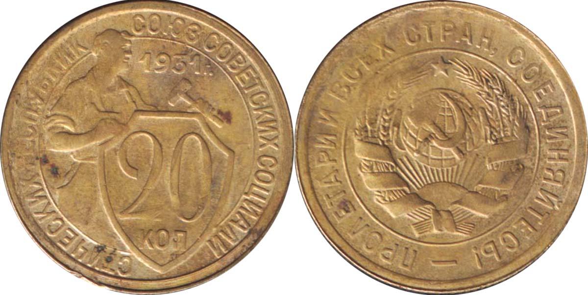 рубль 1924 проходы