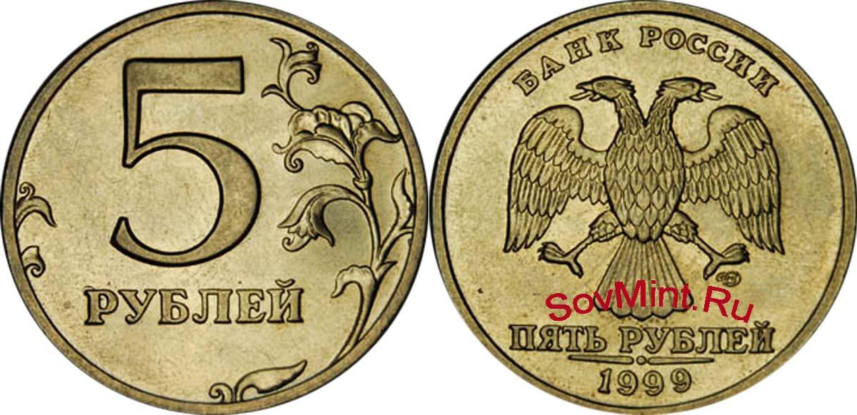 Самые ценные и редкие монеты России (список с ценами)