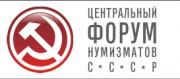 ЦФН логотип старый