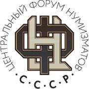 ЦФН логотип
