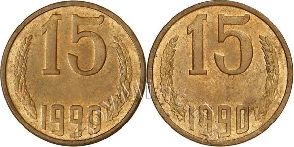 15-15-1990