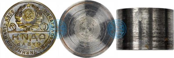 1 рубль 1924 г. (шт.1.1), рабочий штемпель