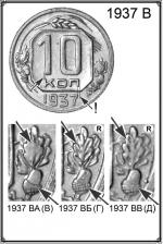 adrianov116