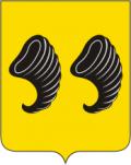 город Нерехта, герб