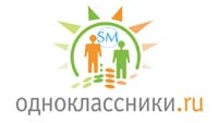 SovMint.ru теперь в Одноклассниках!