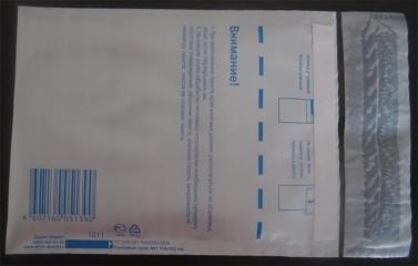 инструкция по упаковке монет, упаковка в конверт, шаг 1