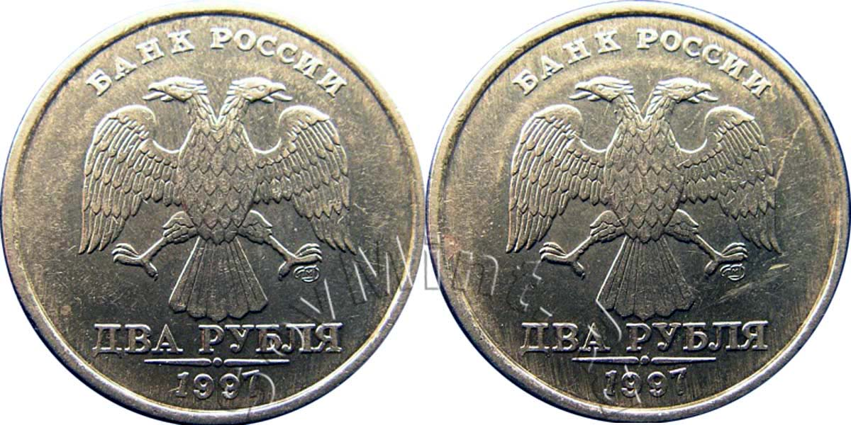 знак московского монетного двора фото