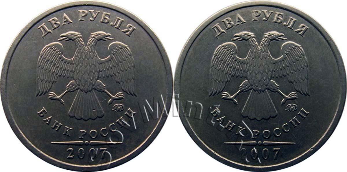 Купить монету аверс аверс ценные монеты 2007
