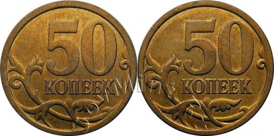 50-2008-_sovmint_0