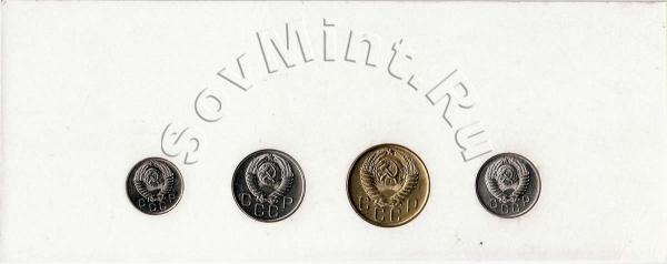 набор монет СССР 1957 года (аверс)