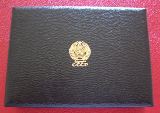 набор монет СССР, 1961, коробка