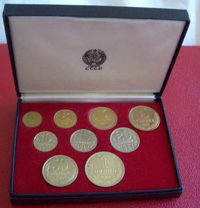 набор монет СССР, 1961, в коробке
