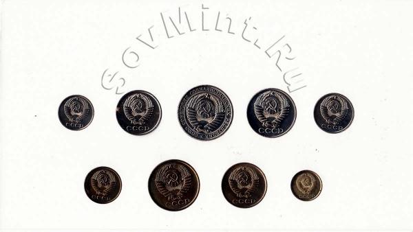 набор монет СССР 1961 года (аверс)