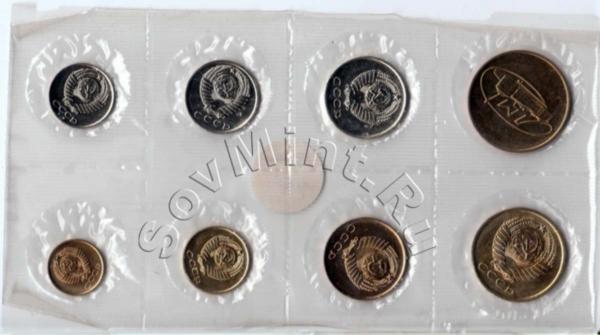 набор монет СССР 1962 года (аверс)