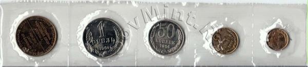 набор монет СССР 1964 года (реверс)