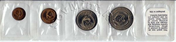 набор монет СССР 1964 (аверс), американский вариант