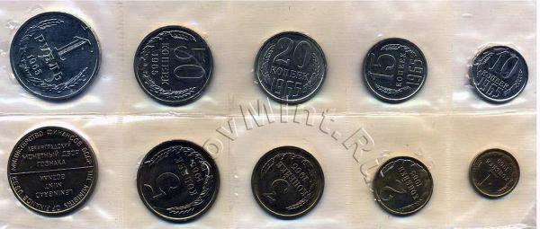 набор монет СССР 1965 года (реверс)