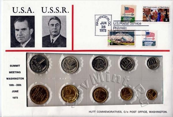 набор монет СССР, 1972, Брежнев, Никсон, конверт