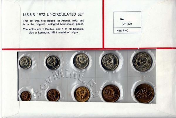 набор монет СССР, 1972, конверт, космос