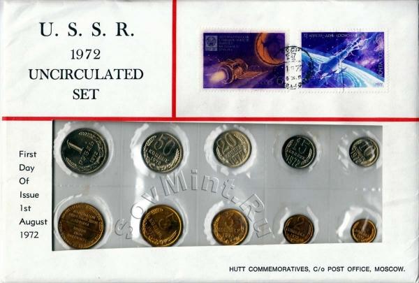 набор монет СССР, 1972, конвер, космос