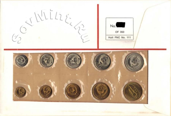 набор монет СССР, 1974, конверт