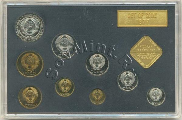 набор монет СССР 1977 года, черный, аверс