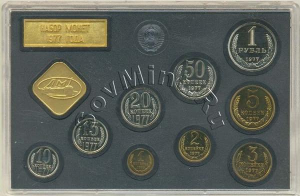 набор монет СССР 1977 года, черный, реверс
