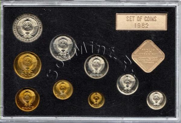 набор монет СССР 1982 года, аверс