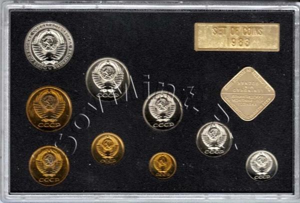 набор монет СССР 1983 года, аверс
