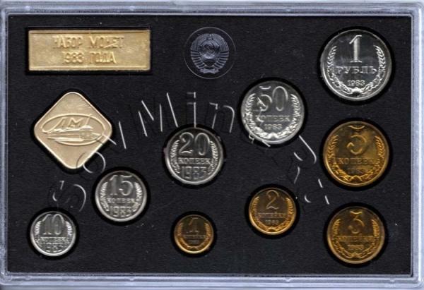 набор монет СССР 1983 года, реверс