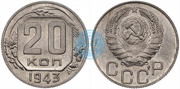 20k1943nov
