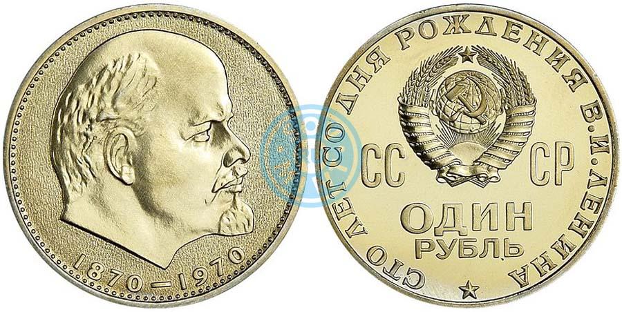 Продать монеты рубль с лениным лупа германия купить