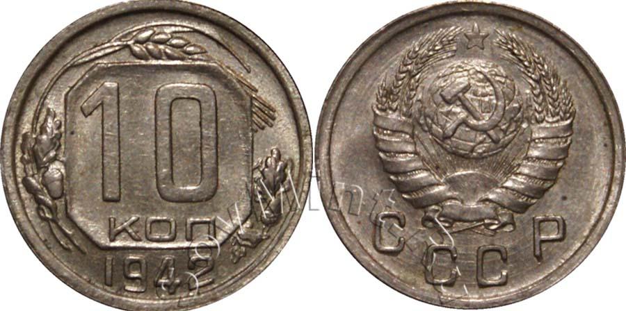 все названия юбилейных монет