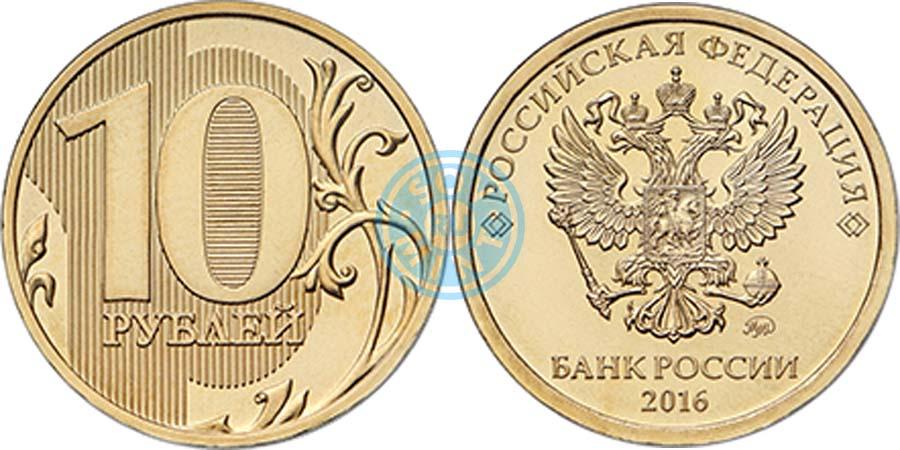 Монеты спмд 2016 года монеты тимура тамерлана