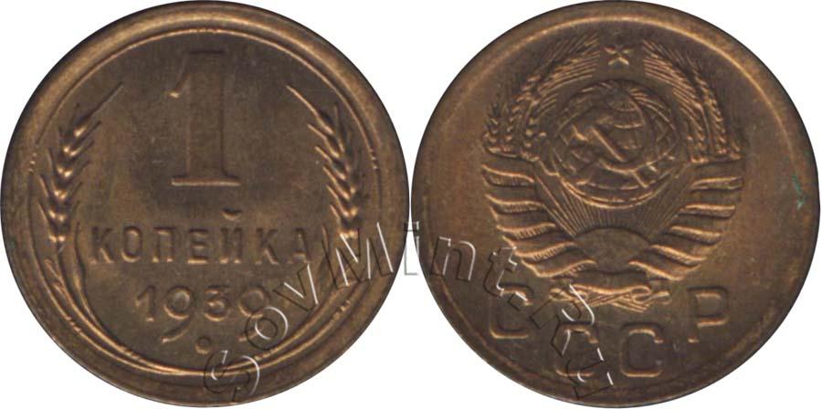 1 копейка 1939 года цена в украине инициатором денежной реформы сделавшей главным платежным средством
