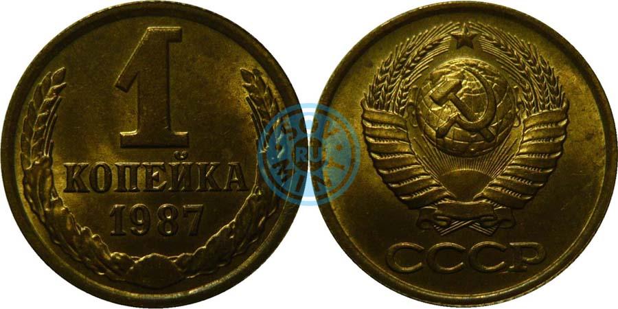 1 копеек 1987 года цена ссср стоимость монета 1 злотый 1992г