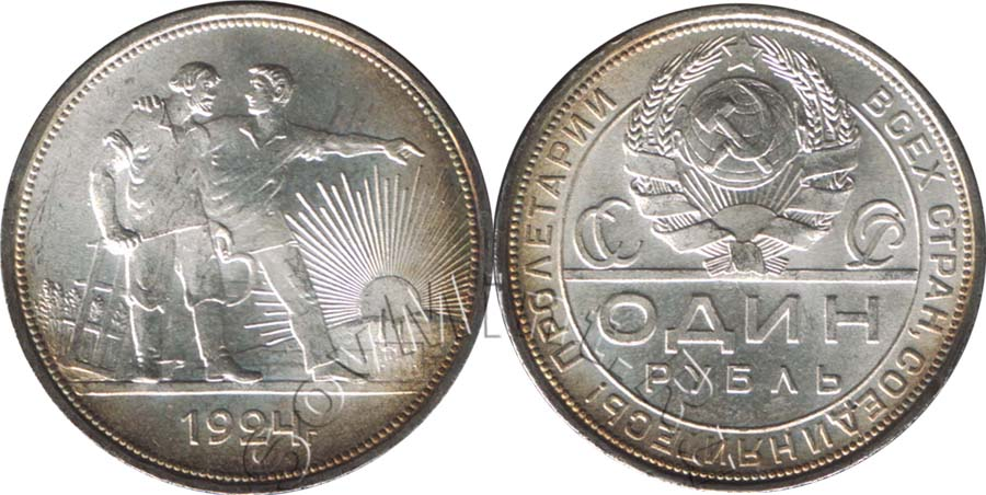 Рубль 1924 проходы марка польская