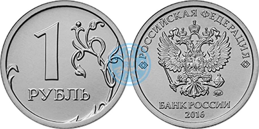 Юбилей российского рубля юбилейные монеты 2018 сколько стоят
