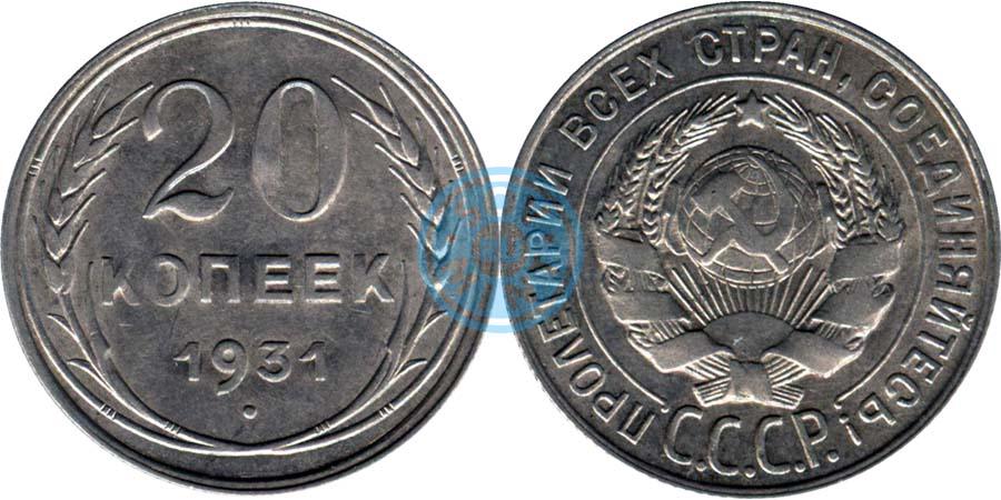 фото монет с опечатками