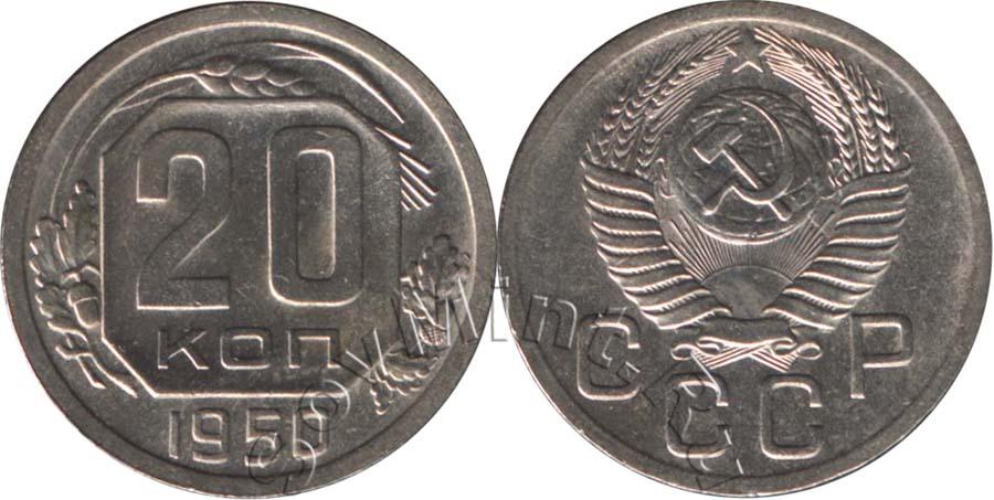 Описание и стоимость монеты 3 копейки 1950 г штемпель а